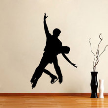 Patinaje artístico Par Deporte Mural Art Tatuajes de Pared Desmontable Interior de la Casa Gimnasio Vinilo Sticker Nursery Niños Sala de estar Mural YO-145
