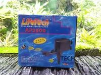 JEBO LIFETECH aquarium liquid filter three in one submersible pump AP2500 AP 2500 2000L fish tank water pump Change water pump