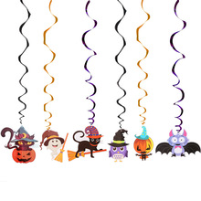 6pcs/set Ceiling Hanging Swirl Decoration Halloween Party Room Bar Festival Supplies DIY Event Ornaments