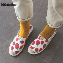 Summer Women Fruits Loafers Casual Lady Elegant driving Shoes Embroider Fishman Pineapple and strawberry Pattern Lazy Flat Shoes