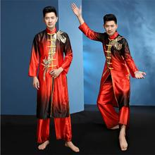 Man Chinese Folk Dance China Kung Fu Costume Male  Costumes Spring Festival Stage Martial arts Performance Clothes