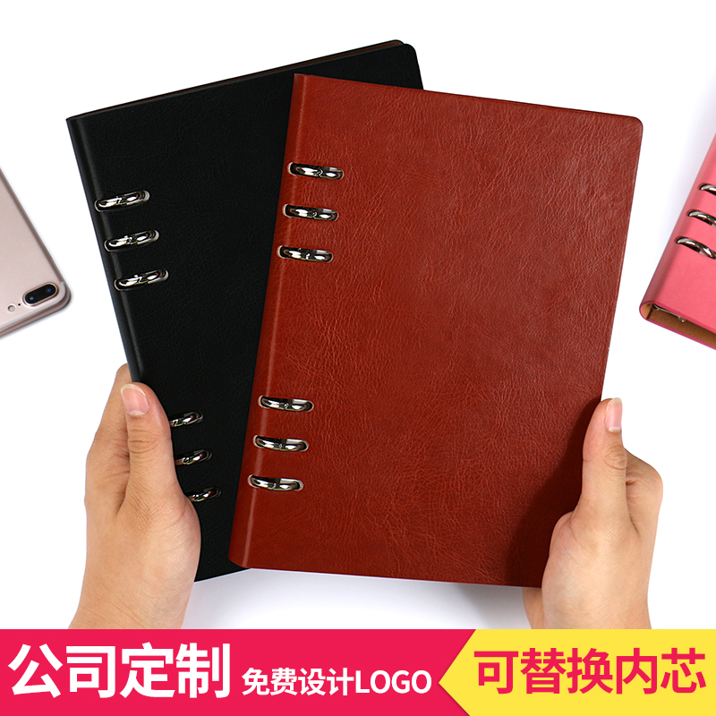 A5 loose leaf notebook b5 notepad thick book removable work business a4 binder stationery notebook sub factory sale good quality writing pads 148 210mm notepad business a5 office stationery high end book with loose leaf notebook