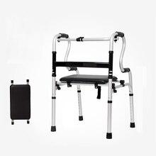 Нескользящая рамка из алюминиевого сплава больничные ходунки для пожилых людей с двойным поручнем и полиуретановой пластиной сиденья