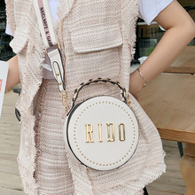 ETAILL Design Fashion Women Metal Letter Round Bag with Wide Strap Leather Womens Circular Crossbody Shoulder Messenger Bags
