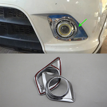 цена на Car Accessories Exterior Decoration ABS Chrome Front Head Fog Lamp Light Eyebrow Cover Trims For Foton Tunland 2016 Car-styling