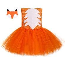 Bonito raposa tutu vestido roupa da criança do bebê meninas aniversário vestido de festa louco animal nick halloween carnaval cosplay traje para crianças