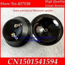 2PCS X 5140  51MM diameter Ultrasonic speaker waterproof
