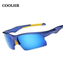 Coolsir Hot Sale Sale Adult 2017 Fashion Style Men's Wise Choice Of Outdoor Sports Anti Sandstorm Polarized Sunglasses P8509