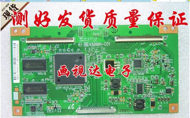 Tarjeta driver placa lógica V520h1-c01 52 34.7 m pantalla