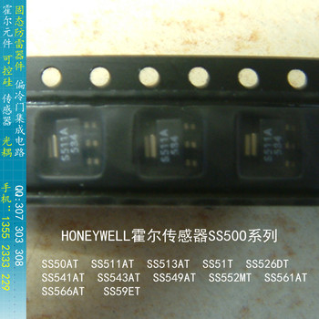 [BELLA]SS552MT HONEYWELL magnetoresistive position Hall sensor SOT-89 imported original--50pcs/lot