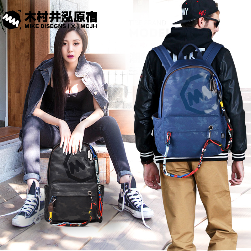 New Canvas Camouflage Backpack Men 2017 Top Grade Fashion Laptop Bag Women Brand School Backpacks for Teenagers Travel escolar 2016 new sports men and women backpacks fashion men s backpack unsix men shoulder bag brand design ladies school backpack