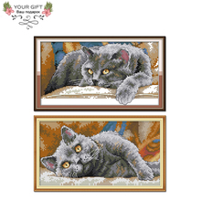 Joy Sunday DA253 DA254 14CT 11CT Stamped and Counted Home Decoration British Shorthair Cat