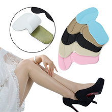 1/2 Pairs Neue frauen Mode T-Form Silikon Non Slip Kissen Komfortable Fuß Ferse Protector Liner Schuh Einlegesohle pads(China)