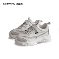 Bakkotie 2019 New Fashion Brand Toddler Boy Sport Shoe Baby Girl White Sneaker Child Shoe Kid Causal Trainer Breathable Flats