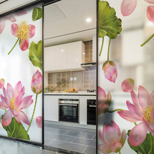 Free Customized Stained Static Cling Window Film Frosted Opaque Privacy Glass Sticker Home Decor Digital print BLT1130