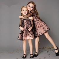 Girls dress summer little magic stars children's wear summer 2018 new female children gauze dress