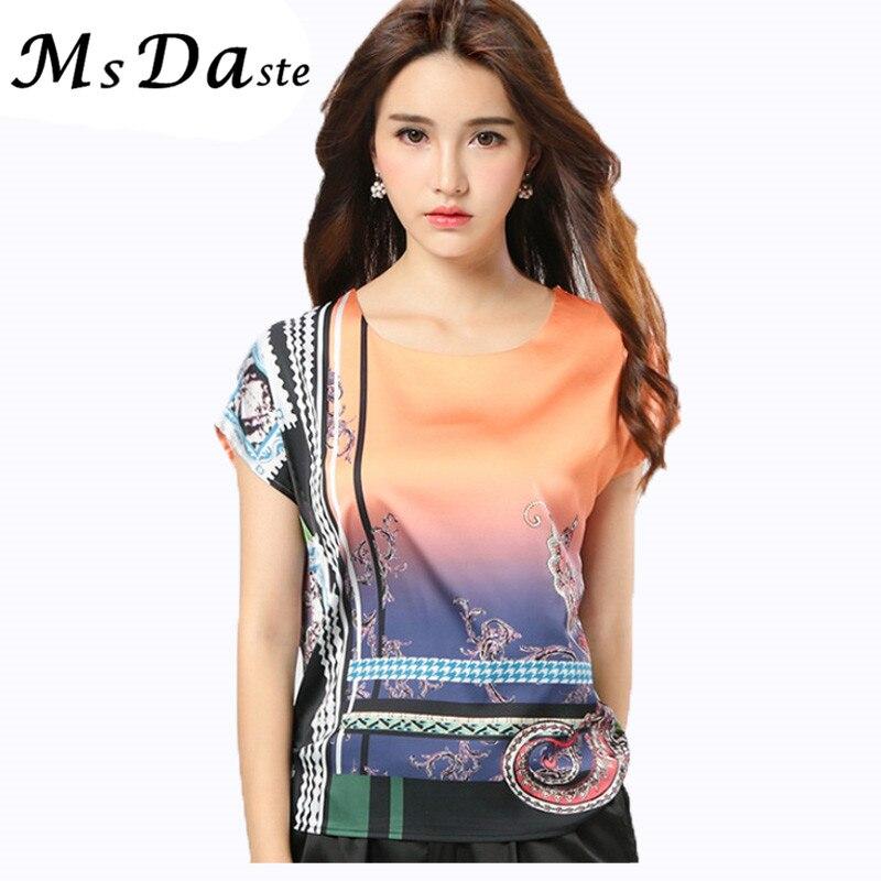 Шелковая блузка для полных с доставкой