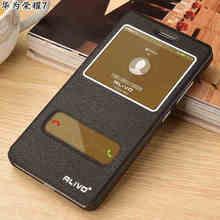 2016 новый для huawei honor 7 мобильного телефона case luxury флип кожаный чехол 7 цветов для huawei honor7 окно просмотра бесплатная доставка