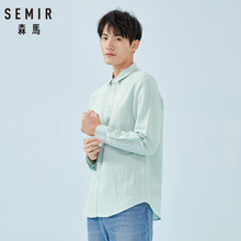 SEMIR Men Regular Fit Shirt Color Mens Soft Cotton Easy-iron with Tapered Waist Fashion for Spring