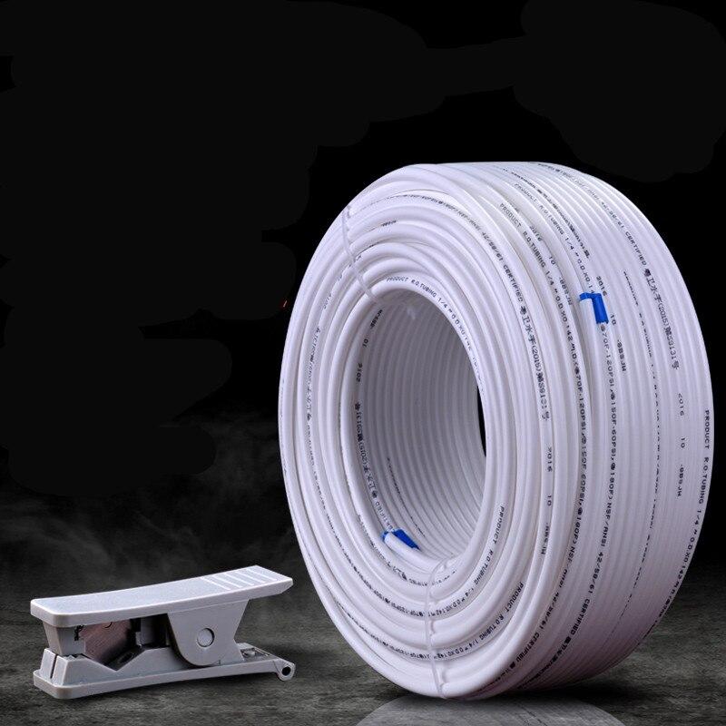 100 m tubo di acqua 1/4 rapido tubo Tubo Per RO Sistema di Filtraggio Dell'acqua Acquario PE Ad Osmosi Inversa 1/4 pollici