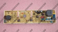 Washing machine board xqb50-8186 original motherboard ncxq-8198 jide11210510 xa