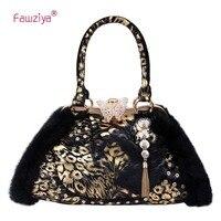Fawziya Crystal Handbag Butterfly Tassel Fur Gold Feather Purses