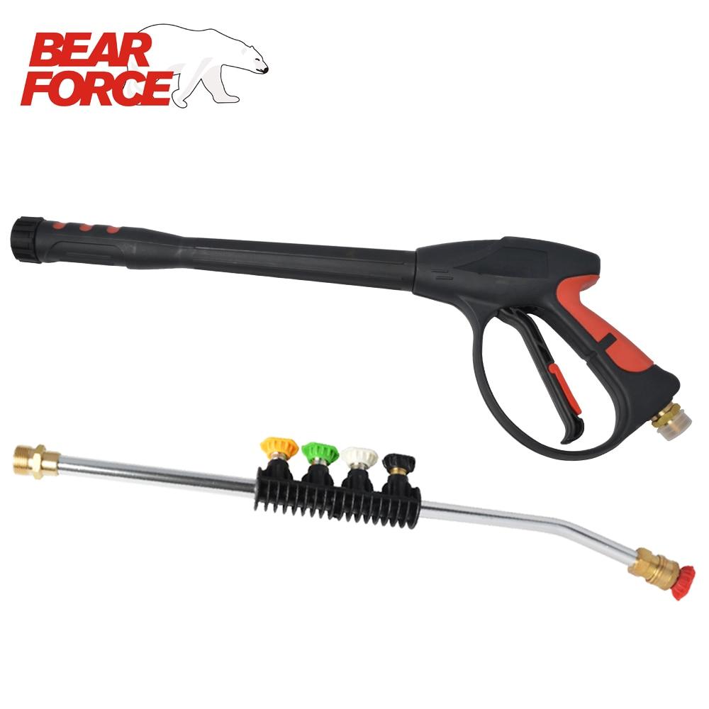 Professional High Pressure Gun Pressure Washer Gun Car Washer Water Spray Gun Wand Tips Pistol Jet Gun Lance Nozzle Tips M22