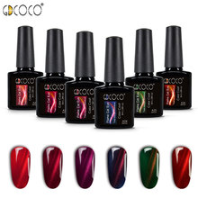 GDCOCO 3D Cat Eye Gel 2019 Newest Flame Red Color Nail Polish Soak off UV LED Varnish Glitter Magnet DIY Lacquer