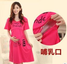 New arrival Summer maternity Dress pregnant women out breastfeeding clothes SH-9185