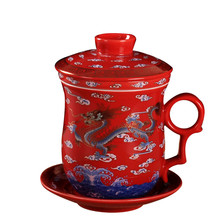 Tea Maker Ceramic Cup Puer cup Filtered ceramic tea Office luxury equipment For drinking