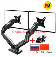 NB 27inch Air Press Gas Strut Double Lcd Tv Table Mount 2 Monitor Desk Support Led
