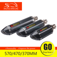 570mm/470mm/370mm Akrapovic Motorcycle Exhaust Muffler Pipe Carbon Fiber Looking Motorbike Exhaust Muffler With 36 50mm Adapter
