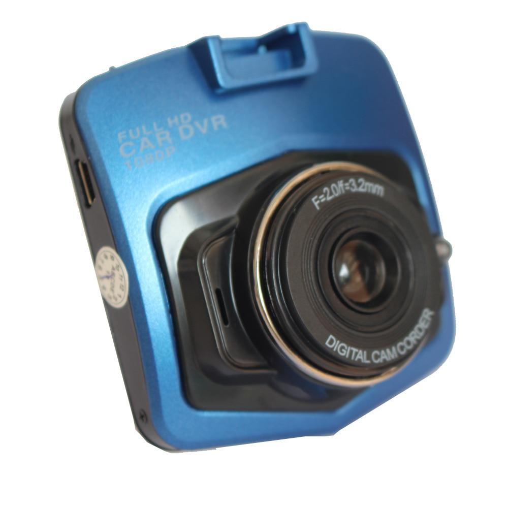 2-4 DVR蓝色3