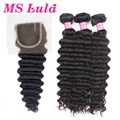 Free Shipping 7A Peruvian curly virgin hair 3pcs hair bundles with 1pc 4X4 for a full head Ms Lula Products