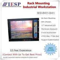 محطة العمل الصناعية للتركيب على الرف 8U ، شاشة 17 بوصة LCD ، وحدة المعالجة المركزية LGA775 ، ذاكرة الوصول العشوائي 4GB ، محرك أقراص صلبة 500GB ، 4xPCI ، 7xISA ...