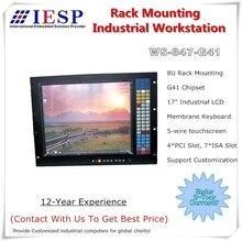 8U Rack Mount อุตสาหกรรมเวิร์คสเตชั่น,17 นิ้ว,LGA775 CPU,4 GB RAM, 500GB HDD,4 xPCI,7 xISA,rack mount คอมพิวเตอร์อุตสาหกรรม