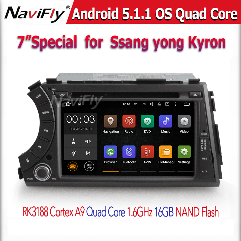 ready stock 7 2din Android 5 1 1 car dvd gps for ssangyong Kyron Actyon 3G