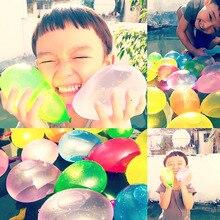 1444 шт водяные шары пополняемая посылка смешная летняя уличная игрушка водные воздушные шары с изображениями бомб летняя Новинка кляп игрушки для детей