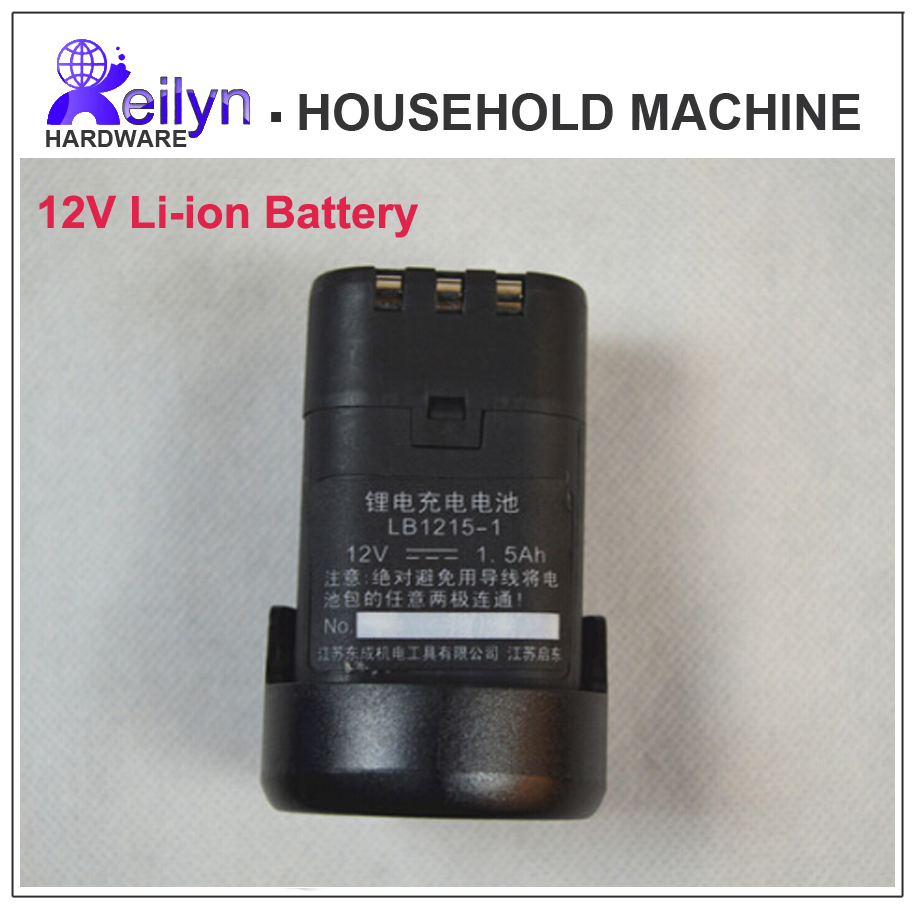 12V/1.5Ah Li-ion Battery  Accessory for Vacuum Cleaner Electric Wrench Screwdriver Electric Drill replacement vacuum cleaner battery for bosch 18v 3 0ah li ion gas18v li professional versatile extractor handy vacuum cleaner