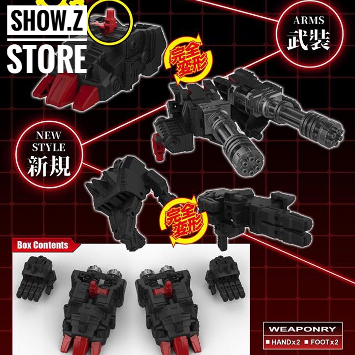 [Show.Z Store] Perfect Effect PE PC-21 Perfect Combiner Upgrade Kit for POTP Volcanicus Transformation Action Figure