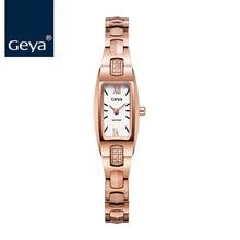 Geya Hot Sale  Fashion Brand Women Bracelet Watch Tonneau Rose Gold Waterproof Tungsten Steel Strap Quartz Watches Ladies Clock