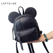LEFTSIDE 2017 New Women's Leather Backpack Cartoon Children Backpacks Mini Cute Teen Back Pack For Teenage Girls Small Mouse