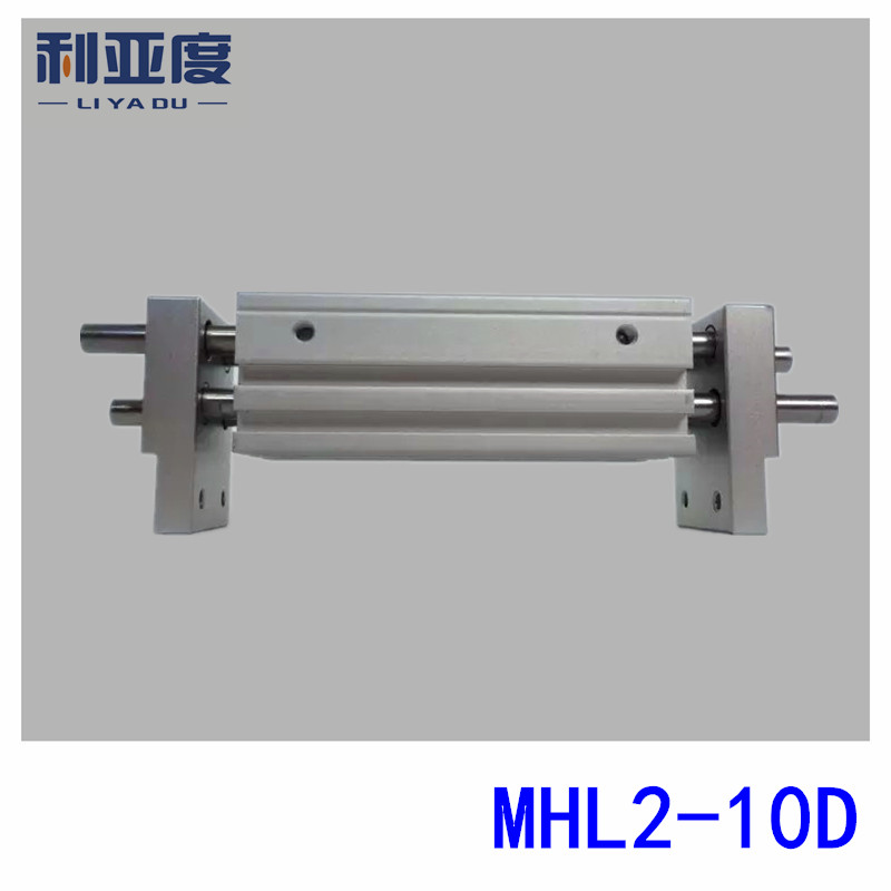 MHL2-10D wide type gas claw (parallel opening and closing) MHL2-10D wide type gas claw (parallel opening and closing)