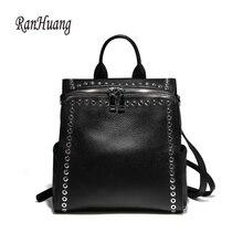 Ranhuang Новый 2017 высокое качество женские натуральная кожа рюкзак с заклепками модные рюкзак для девочек-подростков дорожные сумки черный A831