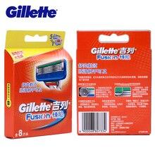 Оригинальные бритвенные лезвия Gillette Fusion для мужчин, безопасные бритвенные лезвия для бритья, бритвенные лезвия для бороды, сменные мужские шт. бритвенные ножи, 8 шт.