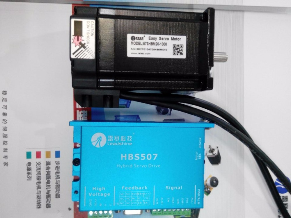 NEMA23 2Nm 285ozin 3PHASE closed loop easy servo motor with hybrid drive kit HBS507+573HBM20-1000 leadshine 100w new leadshine closed loop system a servo drive hbs507 and 3 phase servo motor 573hbm10 1000 with a cable a set cnc part