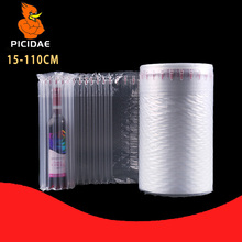 15-110cm Air Column Inflatable Bubble Bag Shockproof Logistics Buffer Fragile Bale Cushion Packaging Roll Film Protection Mailer