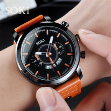 Male Casual Date Brand Luxury Sport SOKI Fashion Leather Strap Quartz Men Watches Business Wristwatches Clock Montre Homme oulm 3364 casual wristwatch square dial wide strap men s quartz watch luxury brand male clock super big men watches montre homme
