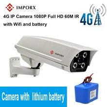 4G 1080P IR60M Bullet IP Camera