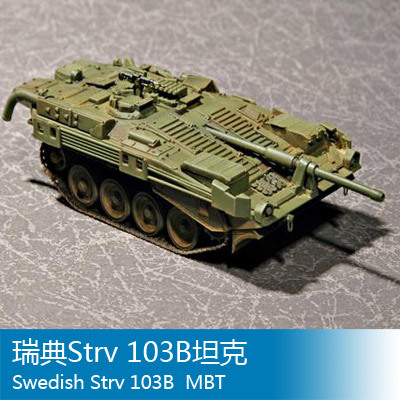 Trumpeter 1/72Proportion  Swedish Strv 103B Tank